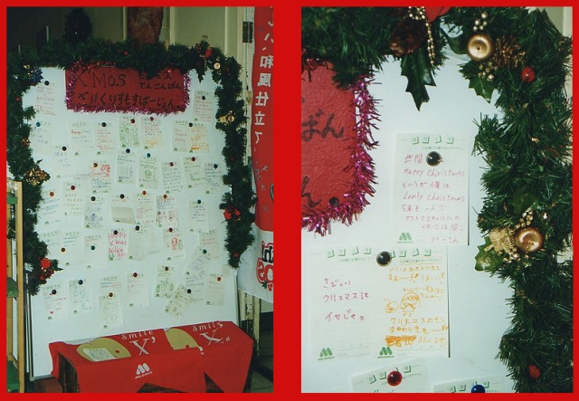 Matsumoto Schoolchildren's Xmas Messages