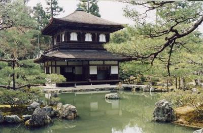 GinkakujiKyoto