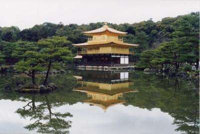 KinkakujiKyoto